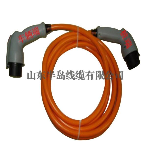 充电桩电缆