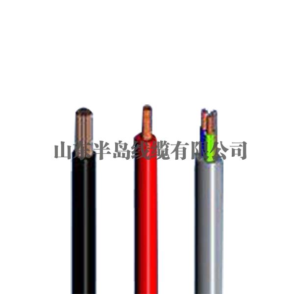 天津光伏电缆