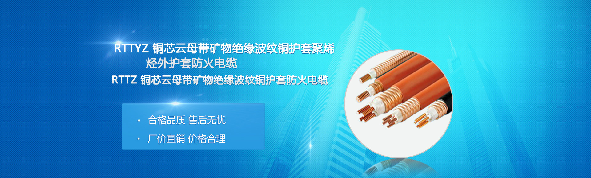 新能源电缆生产厂家